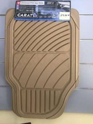 juego de alfombras de goma beige